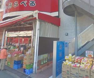 supermarket_miraberu