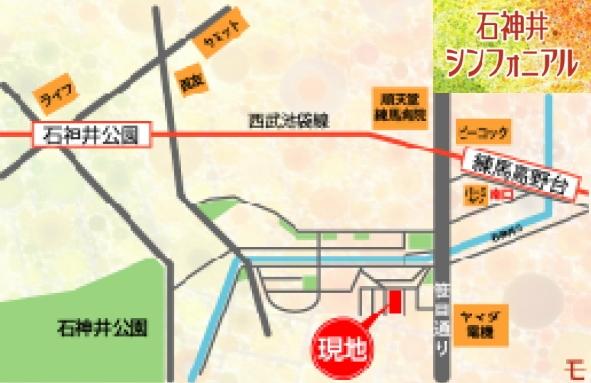 防音マンション 石神井シンフォニアル 所在地・地図