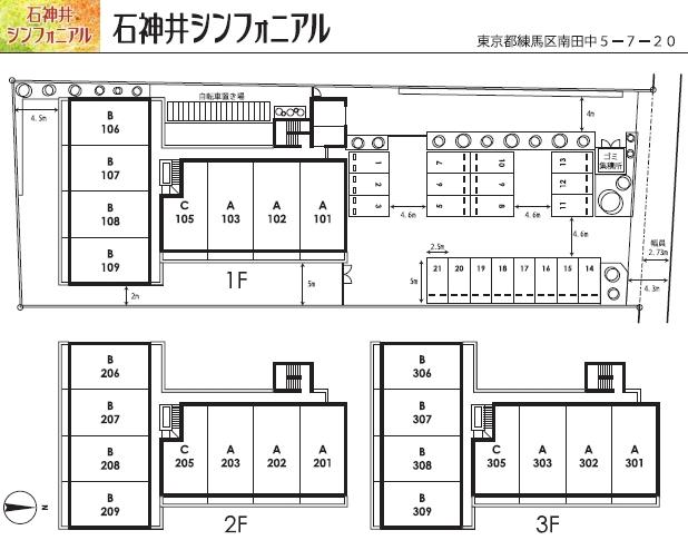 防音マンション 石神井シンフォニアル 建物配置図