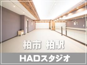 原宿レンタルスタジオ