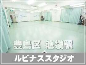 東京池袋貸しレンタルスタジオ
