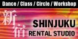 JR山手線新宿駅にあるダンス演劇向け貸しスタジオ