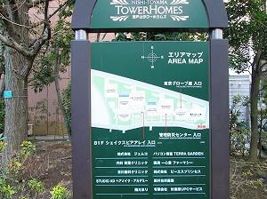 towwrhomes map