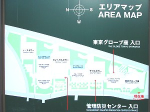 towwrhomes map2