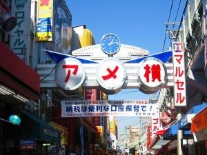 東京芸大 上野学園 に近い JR 山手線 京浜東北線 銀座線の 上野 音楽マンション の近くの商店街