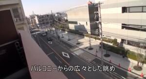 ヴィラ アンダンティーノ・田端駅から徒歩3分