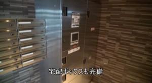 ヴィラ アンダンティーノ・宅配ボックス2