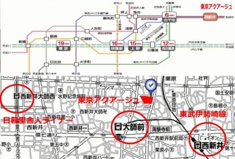 東京アクアージュ3