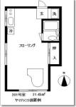 JR南武線久地駅 川崎市の防音アパート間取り図